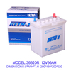 dry charge 36B20 high quality dry charged car battery 12V36AH