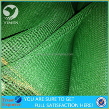 Hot sell Green shade net/ Construction safety net/ export sun shade net Made in China
