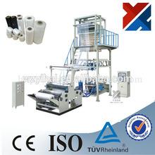 Wenzhou machine manufacturer of polyethylene plastic film blowing machine price