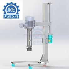 HM-300L batch industrial homogenizer/disperser/emeulsifier/wetmilling/stirrer/ultra high shear mixer