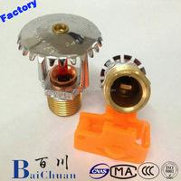 ul fm approved glass bulb TY fire sprinkler head/Tyco glass bulb sprinkler ul fm