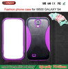 New design pc silicone case for samsung galaxy S4,best selling products in amazon
