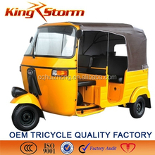 110CC/175CC/200CC Passenger Tuk Tricycle bajaj three wheeler auto rickshaw auto bajaj pulsar 200 spare parts