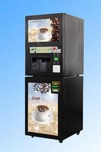 super automatic espresso coffee machine MKK1158