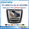 ZESTECH factory 8 inch double din car gps for Honda Accord 7 2004-2007 touch screen gps with DVD +3G+BLUTOOTH +AM/FM+USB/SD