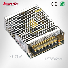 HS-75W single output switching power supplier with SGS,CE,ROHS,TUV,KC,CCC approved
