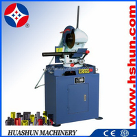 HS-MC-275F alibaba china new products automatic pipe end cutting tool
