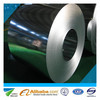 GI galvanised steel coil in china from wanlu price jis g3141 spcc cold rolled steel coil