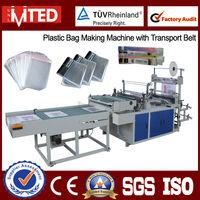 Full Automatic Side Sealing Bag Machine/OPP Side Sealing Bag Machine/Bopp Side Sealing Bag Machine