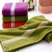32s Yarn Count Long Dobby Border Dark Color Bath Towel