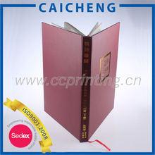 casebound book with digital print service