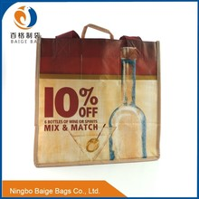 free sample laminated recyclable pp woven wine bag
