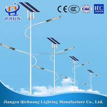 12m high quality excellent 120W Solar power LED Street Light