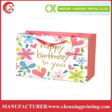 Custom Printing Birthday/Shopping/Gift Packaging Art Paper Bag