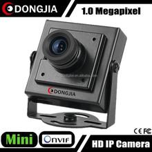 DONGJIA DJ-IPC-HD3145HM 1.0Megapixel Onvif 720P h.264 network p2p micro hd camera module