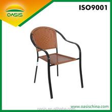 Faux Wicker Chair