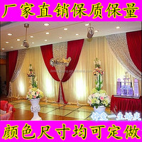 Sequin gauze drape for wedding party stage decorations wall covering with swag background curtain with ice silk fabric material