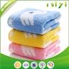 Textile Wholesalers Microfiber Walmart Kitchen Towels