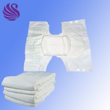 free samples Disposable of adult diapers