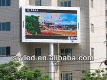 sry publicidadalairelibre ph10 led cartelera