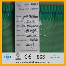 high quality white 50x25 mesh anti insect fly net for greenhouse