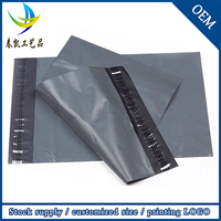 Most Popular 35*45cm Custom Printed Poly Mailers Wholesale Mailing Bag