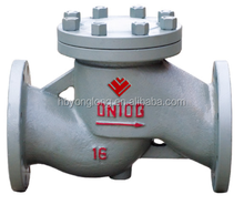 Double Flanged Cast Steel/WCB Lift Type Check Valves