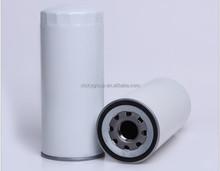 XTSKY HIGH QUALITY AUTO OIL FILTER 20430751 WDK 11 102/9