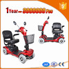rascal mobility scooter elderly scooters 2 seats disabled electric scooter
