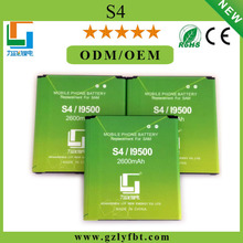 Attractive design best price good selling battery for galaxy s4 zoom c101