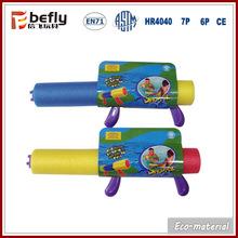 water air gun,Foam Water Spray Gun,EVA water pump toys