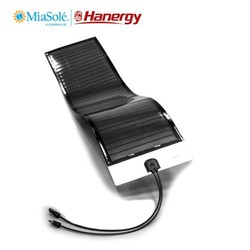 Hanergy 65w flexible thin film solar panel cell
