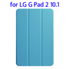 Wholesale Price Smart Leather Case for LG G Pad 2 10.1 Cover Case