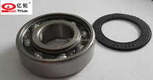 ordinary /premium bearing for industrial machinery