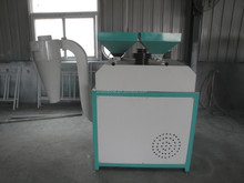 YTZSF28-30 small corn milling machine making flour grits for sale