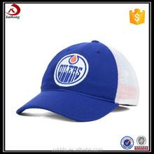 Famous designer van mesh two-tone baseball cap
