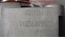 Sinotruk HOWO diesel engine spare part 1540W alternator VG1560090011 original