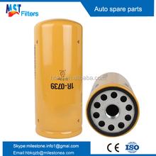Oil filter 1R-0739 Fit for 320B excavator oil filter