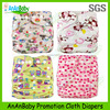 Free Shipping Sale Promotion High Quality Super Soft Wholesale Cloth Diapers With Insert