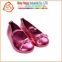 OEM Children Shoes Design