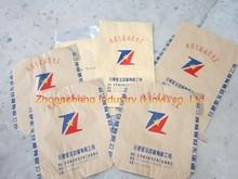 China factory produce and export laminated pp woven kraft paper bag for grain,chemical powder,sugar