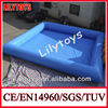 2014 hot selling large inflatable water pool toys