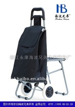 TWO FOLDING SHOPPING TROLLEY CART WITH CHAIR