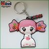 2D/3D soft pvc custom keychain for business gift