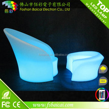 2015 IP65 cheap white plastic chairs for beach