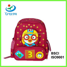 YF-SC020 Factory Outlet Customized Kids Backpack