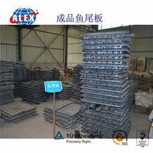Railway Joint Bar, Joint Bar Fastening, Joint Bar Factory China