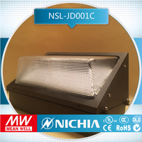 sample free 80w metal halide led replacementled wall pack, dimmable led outdoor shoebox lighting light