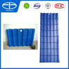 /product-gs/corrugated-blue-colorful-plastic-roof-sheet-60099771212.html