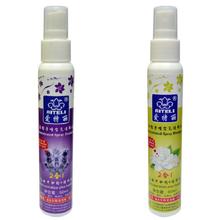 wholesale custom scents liquid spray car air freshener